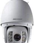 hikvision-ip-camera